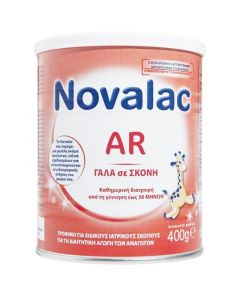 Novalac AR Βρεφικό Γάλα Για Μείωση Των Αναγωγών Από Τη Γέννηση Έως Τον 12ο Μήνα 400gr