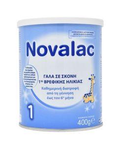 Novalac Γάλα 1 Έως Τον 6ο Μήνα 400Gr