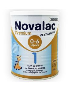 Novalac Premium 1 Γάλα Πρώτης Βρεφικής Ηλικίας 400Gr