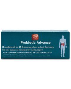 Nutralead Probiotic Advance Συμπλήρωμα Διατροφής Προβιοτικό για το Γαστρεντερικό Σύστημα 7 Βιο-Κάψουλες