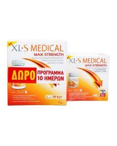 Xl-S Medical Promo Max Strength Για Τη Διαχεόριση Του Σωματικού Βάρους 120Tabs & Δώρο Max Strength 40Tabs