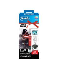 Oral-B Vitality Kids Παιδική Ηλεκτρική Οδοντόβουρτσα Star Wars & Δώρο Θήκη Ταξιδίου