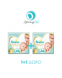 Pampers 1+1 Δώρο Premium Care No 2 (4-8kg) 2x46 Βρεφικές Πάνες