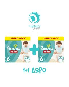 Pampers 1+1 Δώρο Pants Jumbo Pack No 6 Extra Large (15kg+) 2x44 Βρεφικές Πάνες-Βρακάκι