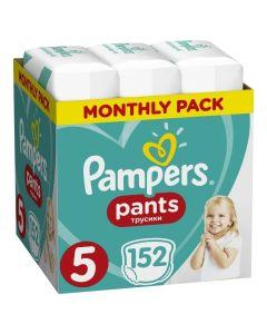 Pampers Pants Monthly Pack No 5 (12-17kg) Βρεφικές Πάνες - Βρακάκι 152 τμχ