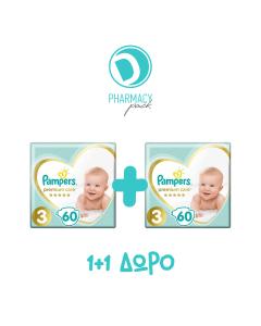 Pampers 1+1 Δώρο Premium Care Jumbo Pack No 3 (6-10 kg) 3x60