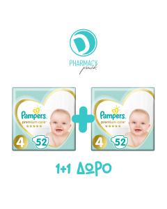 Pampers 1+1 Premium Care Jumbo Pack No4 Maxi (8-14kg) 2x52 Πάνες