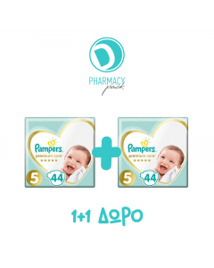 Pampers 1+1 Δώρο Premium Care Jumbo Pack No5 (11-18kg) 2x44 Πάνες