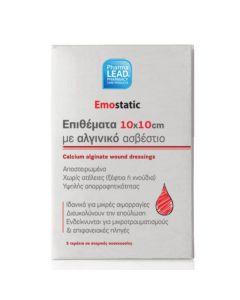 Pharmalead Emostatic Αιμοστατικά Επιθέματα - Γάζες με Αλγινικό Ασβέστιο 10x10cm 5τμχ