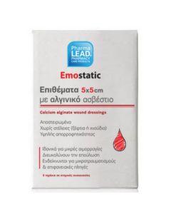 Pharmalead Emostatic Αιμοστατικά Επιθέματα - Γάζες με Αλγινικό Ασβέστιο 5x5cm 5τμχ