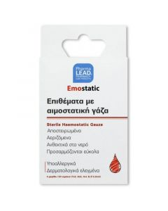 Pharmalead Emostatic Επιθέματα Με Αιμοστατική Γάζα 4 Μεγέθη/ 20Τμχ