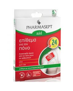 Pharmasept Aid Επίθεμα Για Τον Πόνο 5 Τμχ