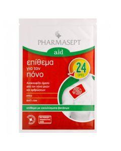 Pharmasept Aid Επίθεμα Για Τον Πόνο 1 Τμχ
