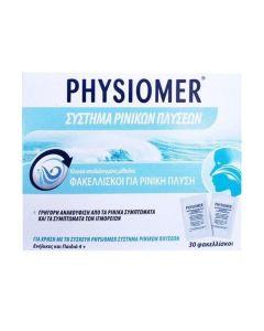 Physiomer Σύστημα Ρινικών Πλύσεων 30 φακελλίσκοι