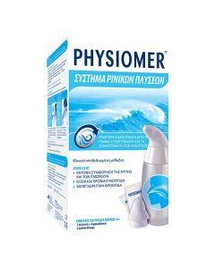 Physiomer Σύστημα Ρινικών Πλύσεων 1τμχ