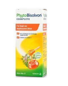 Phytobisolvon Complete Σιρόπι Για Ξηρό Και Παραγωγικό Βήχα 180gr