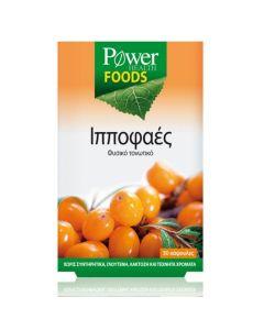 Power Health Foods Συμπλήρωμα Διατροφής Ιπποφαές Τόνωση Του Οργανισμού 30Caps