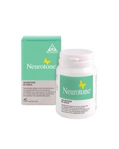 Power Health Neurotone Συμπλήρωμα Διατροφής γιατο Νευρικό Σύστημα 60Caps
