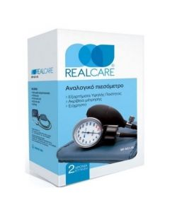 Real Care Αναλογικό Πιεσόμετρο Μπράτσου 1τμχ