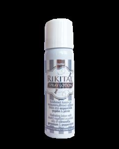 Rikital Spray Lotion Εντομοαπωθητική Ενυδατική Λοσιόν 50ml