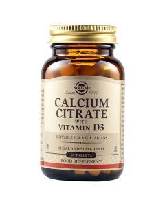 Solgar Calcium Citrate With Vitamin D3 250mg Φόρμουλα Ασβεστίου & Βιταμίνης D3 - Υγεία Οστών, Δοντιών, Καρδιάς, Μυών & Εγκεφάλου 60 Ταμπλέτες