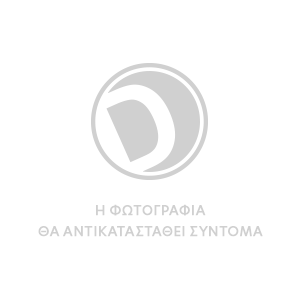Solgar Choline-Inositol 250/ 250mg 50 Φυτικές Κάψουλες