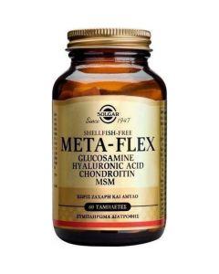 Solgar Meta-Flex Glucosamine Hyaluronic Acid Chondroitin Msm Φόρμουλα Για Προστασία Αρθρώσεων 60 Ταμπλέτες