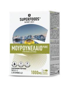Superfoods Cod Liver Oil Pure Φυσικό Συμπλήρωμα Διατροφής Με Μουρουνέλαιο 1000mg 30 Caps