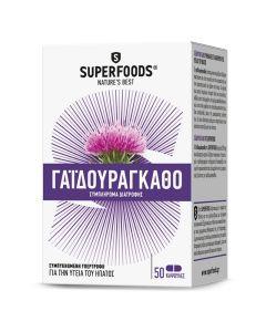 Superfoods Milk Thistle Γαϊδουράγκαθο Συμπλήρωμα Διατροφής Για Την Υγεία Του Ήπατος 50 Caps