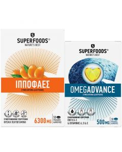 Superfoods Πακέτο Promo Pack Ιπποφαές Φυσική Πολυβιταμίνη Για Το Ανοσοποιητικό Και Για Υγιείς Μύες, Οστά Και Δόντια 6300mg 50 Caps & Δώρο OmegaAdvance Πηγή Ω-3 & Βιταμινών Α, D & E 500mg 30 Caps