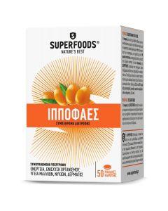 Superfoods Ιπποφαές Συμπλήρωμα Διατροφής Για Ενέργεια & Ενίσχυση Του Οργανισμού 50Caps