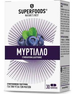 Superfoods Μύρτιλλο 250mg 30caps