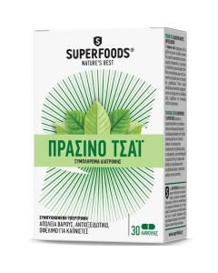 Superfoods Green Tea Πράσινο Τσάι 7000mg Συμπλήρωμα Διατροφής Για Τη Διαχείριση Του Βάρους 30 Κάψουλες
