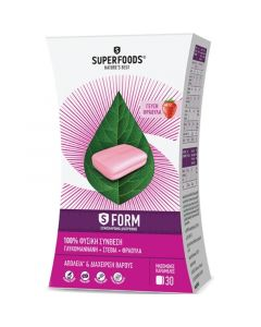 Superfoods S Form 100% Φυσική Σύνθεση Για Απώλεια & Διαχείριση Βάρους Με Γεύση Φράουλα 30 Μασώμενες Καραμέλες