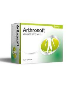 Synapse Arthrosoft Για Υγιείς Αρθρώσεις 60caps