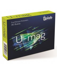 Uplab U-Mag Φόρμουλα με Μαγνήσιο 300mg για Μείωση της Κόπωσης & Φυσιολογική Κατάσταση σε Οστά & Δόντια 30 Δισκία