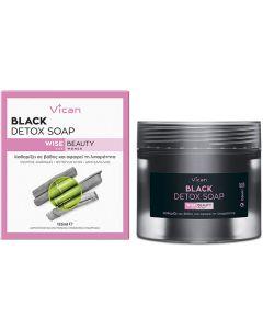 Vican Wise Beauty Black Detox Soap Σαπούνι Με Ενεργό Άνθρακα Για Βαθύ Καθαρισμό 125ml