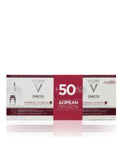 Vichy Dercos Promo Aminexil Clinical 5 Αντιμετώπιση Της Τριχόπτωσης Για Γυναίκες 33x6ml
