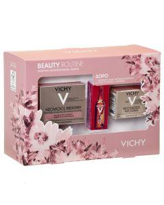 Vichy Πακέτο Promo Set Beauty Routine Σετ Neovadiol Rose Platinium Κρέμα Ημέρας 50ml & Δώρο Night Κρέμα Νύχτας 50ml & Liftactiv Glyco-C Night Peel Αμπούλα Αντιγήρανσης 2ml