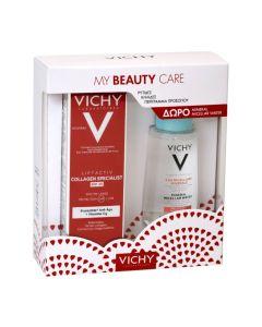 Vichy Liftactiv Collagen Specialist SPF25 50ml & ΔΩΡΟ  Mineral Micellar Water 100ml