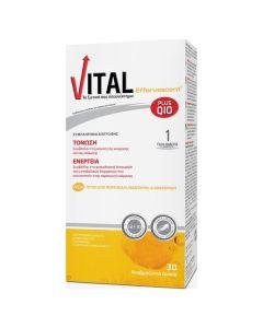 Vital Plus Q10 Effervescent Φόρμουλα Πολυβιταμινών & Μετάλλων 30 Αναβράζοντα Δισκία