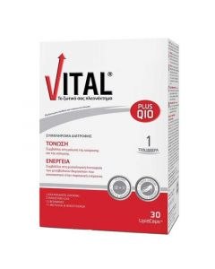 Vital Plus Q10 Συμπλήρωμα Διατροφής Για Τόνωση &  Ενέργεια 30Caps