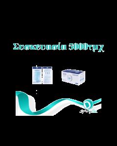 Surgical Mask IIR Χειρουργικές Μάσκες Προστασίας 3ply Με Πιστοποίηση CE Με Υδρόφοβη Επιφάνεια 5000τμχ | Dpharmacy.gr