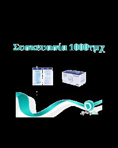 Surgical Mask IIR Χειρουργικές Μάσκες Προστασίας 3ply Με Πιστοποίηση CE Με Υδρόφοβη Επιφάνεια 1000τμχ | Dpharmacy.gr