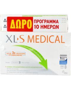 Omega Pharma XL-S Medical Fat Binder 180 Κάψουλες + 60 Κάψουλες Δώρο