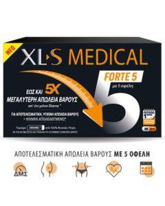 Xl-s Medical Forte 5 Για Αποτελεσματική Απώλεια Βάρους 180 Κάψουλες