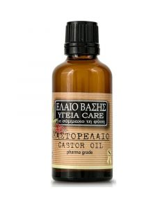 Υγεία Care Έλαιο Βάσης Καστορέλαιο Castor Oil 50ml
