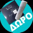 Avene Eau Thermale Spray 50ml & Συσκευασία Δώρου