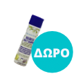 Helenvita Purple Shampoo