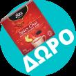 Yogi Organic Tea Spicy Chai Μαύρο Τσάι, Κανέλα & Τζίντζερ 12φακελάκια